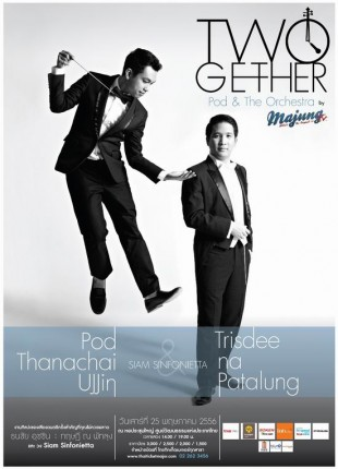 twogether pod_majung-1